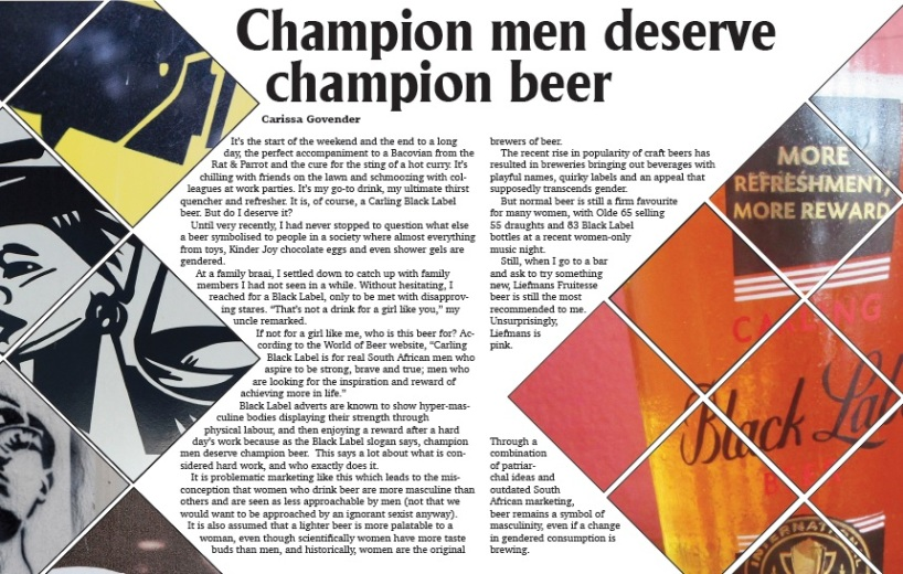 beer-article